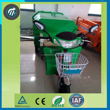electric tricycle for adults / electric tricycle for disabled / electric tricycle for handicapped
