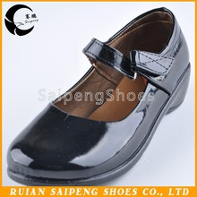 Simple design high quality shiny leather school shoes