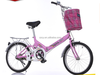 best sale children tricycle/children bike/children folding bike manufacture in China