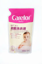 Ultra concentrated, tough on dirt and stains with ISO22716 Baby Antibacterial Laundry Liquid