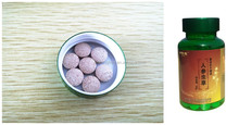 2015 Newest Immunity food Natural Ginseng Cordyceps Tablets