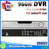 H.264 standalone Alarm CCTV DVR H.264 960H D1 with 2 ch audio and 2ch alarm ahd dvr