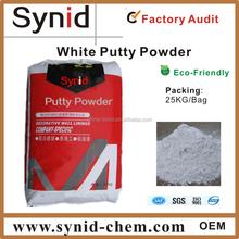 Waterproof Putty Powder/interior wall putty