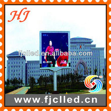 P10 Outdoor Ad/Commercial Led Display