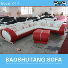 Most Cheaper And Popular Promotional Products reclining sofa C012