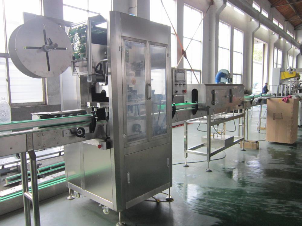 TNN sleeve labeling machine.JPG