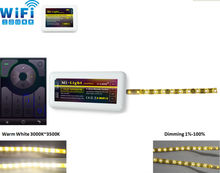 Excellent quality led light strip controller 2 years warranty
