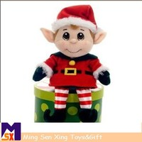 China wholesale super soft material stuffed christmas elf