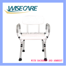 Aluminum adjustable bath chair for the elderly