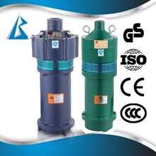 High pressure centrifugal submersible water pump