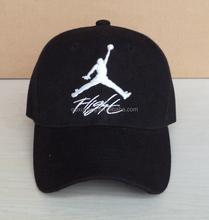 white basketball logo embroidery baseball cap and hat