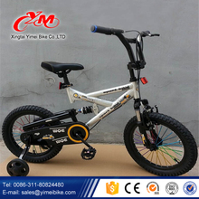 Good welding and painting children beach cruiser bike gift / fancy bicycle crafes for kids / baby bucicle in bulk from China