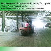 price where to buy map monoammonium phosphate fertilizer urea npk mop dap fertilizers