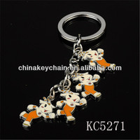 Four Of The Same Color Floret Of Cattle Key Chain