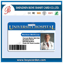 Epson Blank Inkjet PVC ID Cards, Double Side Printing