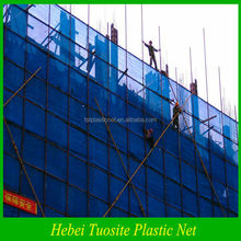 Orange/Blue/Green HDPE Construction Scaffolding Safety shade Net