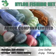 Soft Strong Monofilament Nylon Fising Netting High Quality