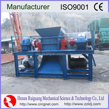 shredding machine widely applicable to shred solid materials that hard to shred, like plastic, rubber, fiber, hardboard