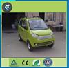 4 doors zero emission city smart electric cars