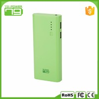China supplier hot sexy move power bank usa price for MP3/MP4 and so on