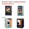 Commercial Instant drink Vending Machine for juice, coffee, tea
