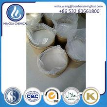 CAS 33665-90-6/ 30-100 mesh Acesulfame potassium(ace k)