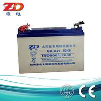 high quality 12v solar battery lead acid batteries/12v 80ah solar gel battery price/solar street lights battery