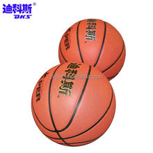 Good Grip Basketball For Outdoor Use/Professional Basketball