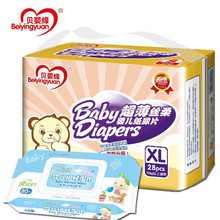 OEM Diaper Supplier in China, Ultra-thin Breathable High Absorbtion Sleepy Baby Diaper With Crazy Price For Southeast Asia