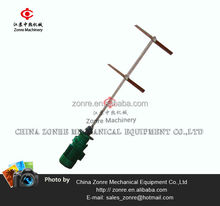 Zonre Double Folding Type Agitator