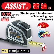 protable height best selling products in Europe measuring tape tools