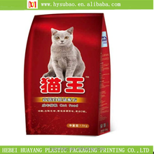 China manufacturer plastic packaging bag for pet food/pet food packaging bag