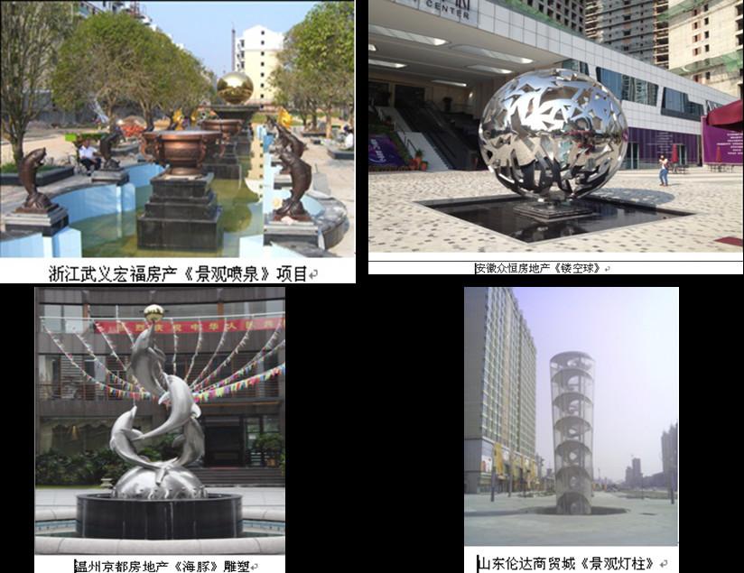Hot selling modern stainless steel fountain garden sculpture metal moden sculpture
