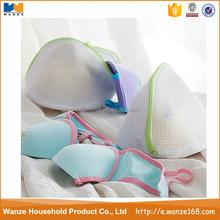 2015 lingerie laundry bag for laundry washing machines