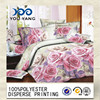 Changxing100%polyester high quality disperse print 3D bedding/home textile /matress fabric