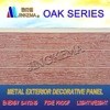 Oak pu exterior wall panel pattern for prefabricated house