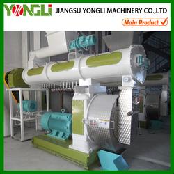 Yongli Brand Hot selling 10t/h animal feed pellet machine