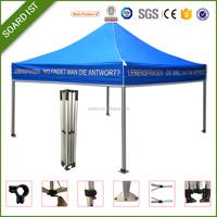 3x5 backyard easy folding camping beach tent gazebo
