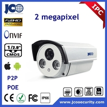 1080P image 30m IR P2P function POE power ip camera with memory card