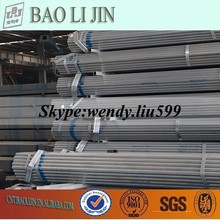 bs en 39 scaffolding pipes 210glm2 zin coating PVC packing and two slings in each bundle