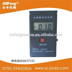 Shen Zhen Digital static Multimeter with cheaper price