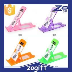 ZOGIFT plastic funny folding cell phone holder for desk