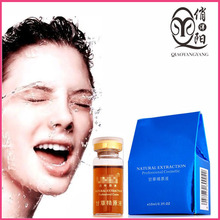 High quality Resveratrol extract essence for skin whitening concentrate facial whiten liquid OEM Customized with your logo