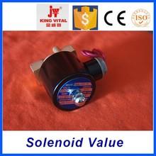 Original manfacturer high quality waste oil burner solenoid value