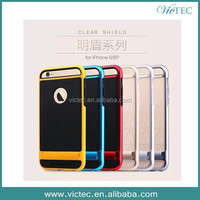 ToTu Design Clean Shield Wholesale For iPhone 6 Shockproof Case With Holder