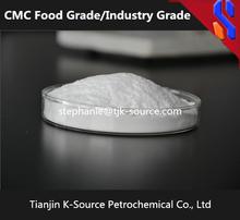 Manufacturer in China Detergent grade CMC 90% 95% Detergent making High quality