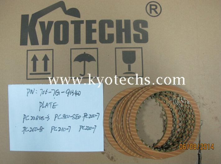 FRICTION PLATE FOR 706-7G-91340 706-7G-91341 706-7G-91342 PC228US-3 PC800-8EO PC200-7 PC200-8 PC210-7 PC220-7.jpg