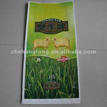 bolsas de alimento para mascotas / bolsa de alimentos de origen animal