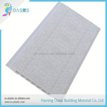 Stable performance factory directly 2015 new mould curve 3 waves laminated pvc panels