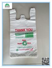 Popular white carrier shopping plastic Thank you bag